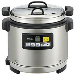 タイガー マイコンスープジャー JHI-N080|n-kitchen