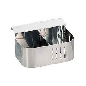 18-0流掛式クリーナーケース ダブル 小 JKL03003|n-kitchen