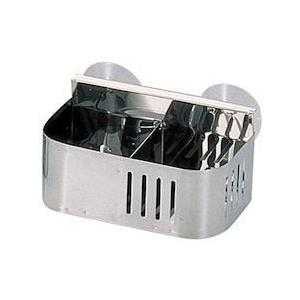 18-0吸盤式クリーナーケース ダブル JKL04002|n-kitchen