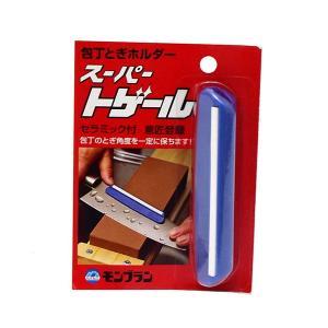 庖丁とぎ角度固定ホルダー スーパートゲール ...の関連商品10