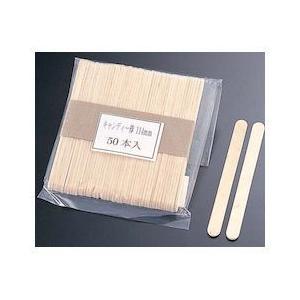 木製 アイススティック棒 50本束 93mm FKY0401|n-kitchen