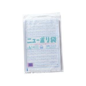 ニューポリ袋03 100枚入 No.14 XPL2908|n-kitchen