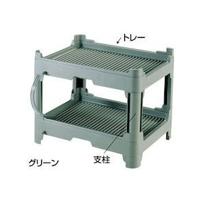 PPシステム式ウォーターコランダー 支柱175mm(グリーン)4本入|n-kitchen