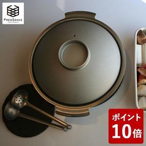 PRESSENCE DONABE 卓上鍋 24cm シルバー IH対応 DN-24SIH プレッセンス 11806365 宮崎製作所 フジイ n-kitchen
