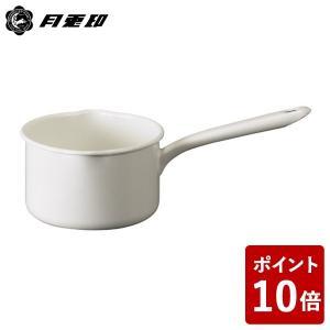 月兎印 ミルクパン ホワイト 14cm 05006611 フジイ 野田琺瑯 白|n-kitchen