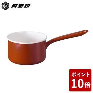 月兎印 ミルクパン レッド 14cm 05006612 フジイ 野田琺瑯 赤|n-kitchen