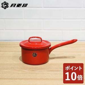 月兎印 ソースパン レッド 12cm 05006726 フジイ 野田琺瑯 赤|n-kitchen