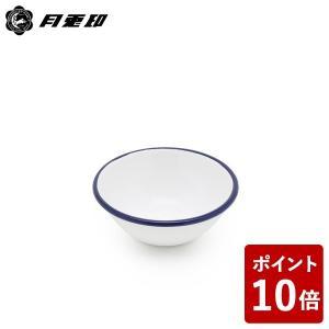 月兎印 ホーローボール 12cm ネイビー(白×紺) 05007505 フジイ 野田琺瑯|n-kitchen