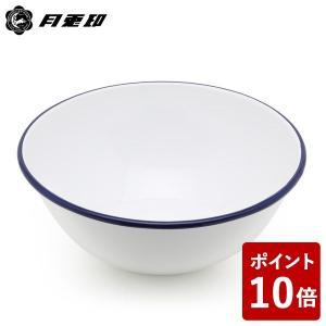 月兎印 ホーローボール 24cm ネイビー(白×紺) 05007511 フジイ 野田琺瑯|n-kitchen