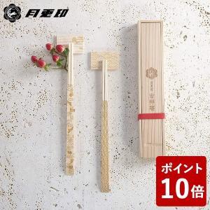月兎印 吉祥箸2本・箸置きセット 24cm 814-07543 フジイ 野田琺瑯|n-kitchen