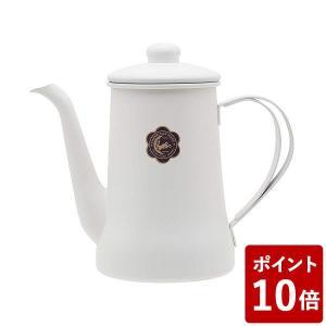 月兎印 ステンレススリムポット 0.7L ホワイト 13107570 フジイ 野田琺瑯 白|n-kitchen