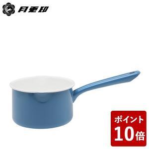 月兎印 ミルクパン 14cm ブルー 5007578 フジイ 野田琺瑯 青|n-kitchen