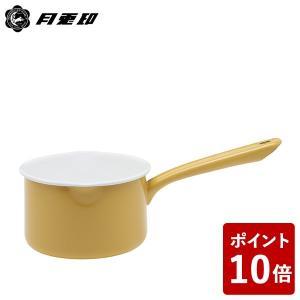 月兎印 ミルクパン 14cm キャメル 5007577 フジイ 野田琺瑯 ベージュ|n-kitchen