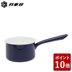 月兎印 ミルクパン 14cm ネイビー 5007586 フジイ 野田琺瑯 紺|n-kitchen