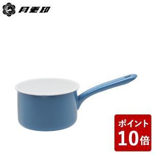 月兎印 ミルクパン 12cm ブルー 5007584 フジイ 野田琺瑯 青|n-kitchen