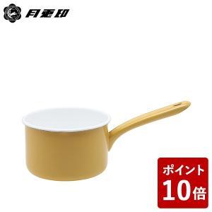 月兎印 ミルクパン 12cm キャメル 5007585 フジイ 野田琺瑯 ベージュ|n-kitchen
