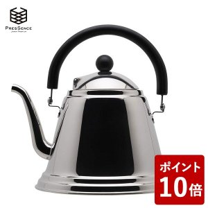 PRESSENCE カフェケトル ステンレス 1800ml プレッセンス 11899873 フジイ 日本製 三条|n-kitchen