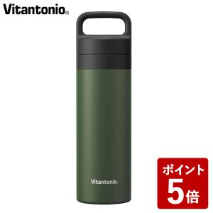 ビタントニオ コーヒープレスボトル コトル フォレスト Vitantonio COTTLE VCB-...