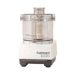 クイジナートDLC-N7JPS 中型 CD:107162 n-kitchen