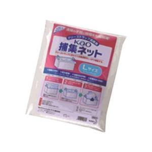 花王 捕集ネット 10枚入 S CD:426060|n-kitchen