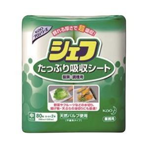 花王シェフたっぷり吸収シート中(265x240mmx2本入) CD:622589 n-kitchen
