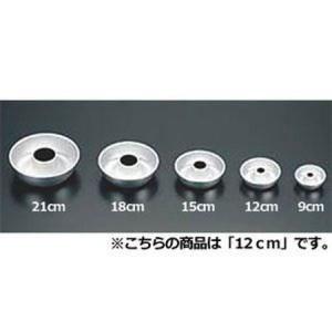 アルミエンゼルケーキ型12cm CD:329009 n-kitchen