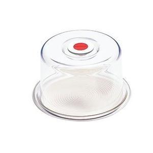 クリアラブリーハット小ホワイト CD:600957|n-kitchen