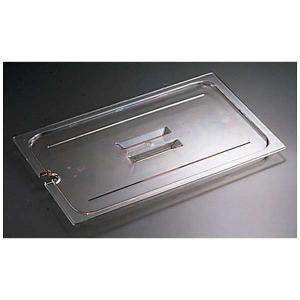 キャンブロフードパンカバークリアー切込取手付1/440CWCHN CD:033067|n-kitchen