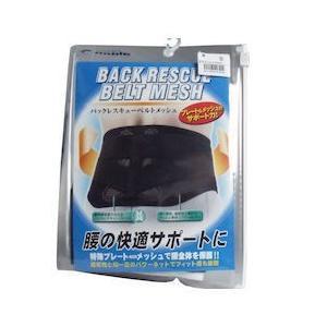 バックレスキューベルト 腰痛ベルト メッシュ ブラック Sサイズ|n-kitchen