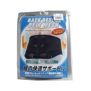 バックレスキューベルト 腰痛ベルト メッシュ ブラック Mサイズ|n-kitchen