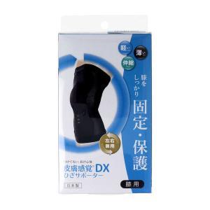 皮膚感覚 ひざサポーターDX ブラック Mサイズ|n-kitchen