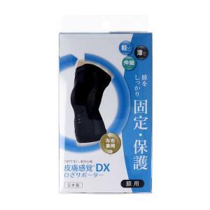皮膚感覚 ひざサポーターDX ブラック Lサイズ|n-kitchen