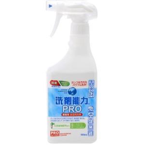 業務用 多目的洗浄剤 洗剤能力PRO スプレー 本体 500mL|n-kitchen