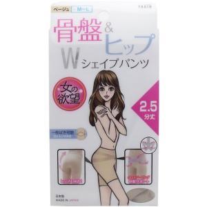 女の欲望 骨盤&ヒップ Wシェイプパンツ 2.5分丈 ベージュ M-Lサイズ|n-kitchen