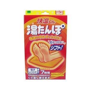 快温くん 湯たんぽ 電子レンジ用 ソフトタイプ|n-kitchen
