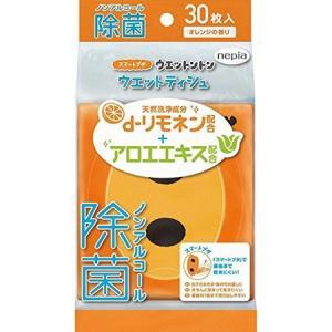 ネピア ウエットントン 除菌ウエットティシュ ノンアルコールタイプ オレンジの香り 30枚入|n-kitchen
