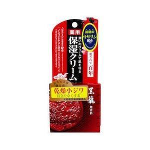 薬用 保湿クリーム 黒龍 無香料 35g n-kitchen