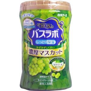 HERSバスラボ 薬用入浴剤 濃厚マスカットの香り 640g入|n-kitchen