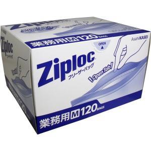 業務用 ジップロック フリーザーバッグ ダブルジッパー Mサイズ 120枚入 n-kitchen