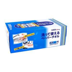 スコッティファイン 洗って使えるペーパータオル 厚手タイプ 40シート|n-kitchen