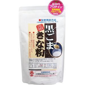 元祖 黒ごまきな粉 270gの関連商品8