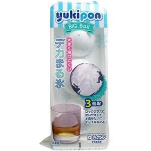 アイスボールメーカー ユキポン デカマル氷|n-kitchen