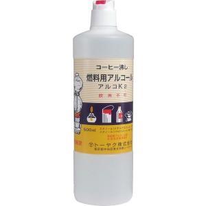 燃料用アルコール アルコK2|n-kitchen