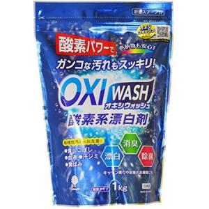 オキシウォッシュ 酸素系漂白剤 粉末タイプ 1Kg|n-kitchen