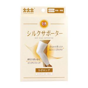 発熱シルクサポーター ひざ用ロング 1枚入|n-kitchen