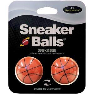 スニーカーボール バスケットボール 芳香・消臭剤 フレッシュ&クリーン|n-kitchen