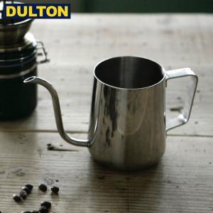 DULTON STAINLESS DRIP POT 650mL (品番:R815-1006-65) ダルトン インダストリアル アメリカン ヴィンテージ 男前 ステンレス ドリップ ポット 650mL n-kitchen