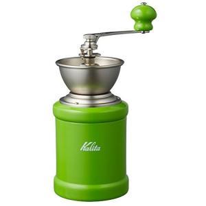 カリタ コーヒーミル KH-3C(グリーン) #42124|n-kitchen