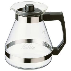カリタ 熱湯用サーバー(N)1200cc #31133|n-kitchen