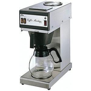 カリタ 業務用コーヒーマシン KW-15 #62031|n-kitchen